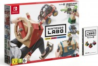 20180802124003_nintendo_labo_vehicle_kit_switch.jpeg