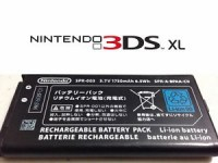 Battery Pack for 3DS XL NEW