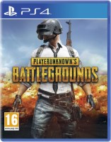 PS4_PUBG_Packshot_2D_MED2