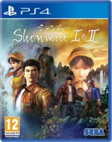 SHENMUE12_PS4_2DPACK_WEB_UK5