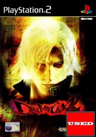 devil_may_cry_2__4f6ca72aec5d9 (1)7