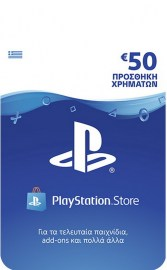 PlayStation Network 50.00€ PS4/PS3/PSP/PS Vita