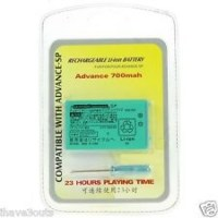 Rechargeable Battery 700 mah for GBAdvance SP NEW