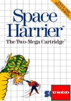 Space Harrier GG USED