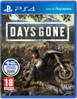 GR_Days-Gone_2D-Packshot_Temp_PEGI