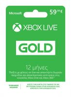 XBOX Live 12 Month Gold Eurozone ESD R17  Membership Card  ( Code Only )