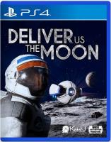 deliver-us-the-moon-602623.1_ps4