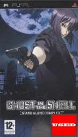 Ghost in the Shell: Stand Alone Complex PSP USED