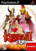 Kessen II PS2 USED (No Manual)