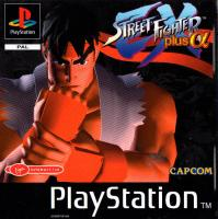 street_fighter_e_55cde2a21db7e