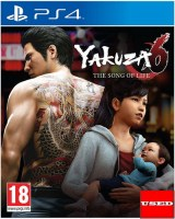 yakuza-6-song-of-life-ps4-26