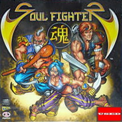 Soul Fighter DC USED (NO COVER)_product
