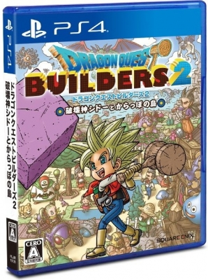 dragon-quest-builders-2-531919.15.jpg